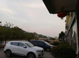 Yuelai Hotel, Jiujiang (Aikou yakınında)