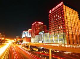 Zhongyi Pengao Hotel