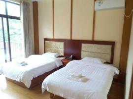 Qingyuan Fogang Biguiyuan Villa, Fogang