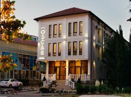 Отель Оскар