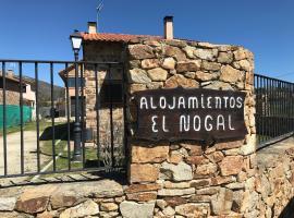 El Nogal, Ла-Серна-дель-Монте (рядом с городом Villavieja del Lozoya)