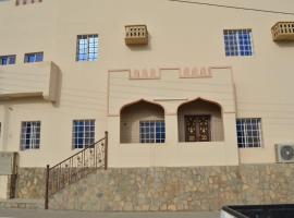 Al Wadi Furnished Apartments