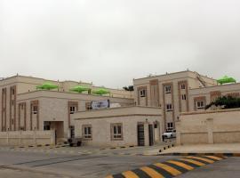 Al Noor Plaza