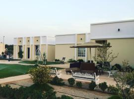 Al Goroub Home Stay