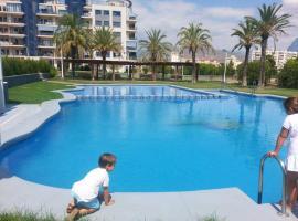 Resort Blaumar, Villajoyosa (La Vila Joiosa) (Cerca de Guadalest)