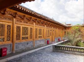 Huangyuan Danxing Rugu Guest House, Xining (Huangyuan yakınında)