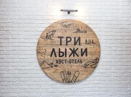 Three Skis Hotel, Petropavlovsk-Kamchatskiy