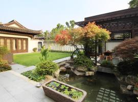 Rose Garden Yunding Villa, Ningbo (Chikan yakınında)