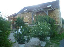 Les Menthes Sauvages, Le Buisson de Cadouin (рядом с городом Paleyrac)