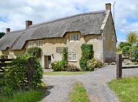 Upton Manor Cottage, Бридпорт (рядом с городом Powerstock)