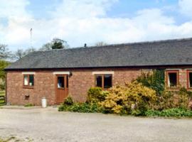 Meadow Cottage, Denstone (рядом с городом Marston Montgomery)