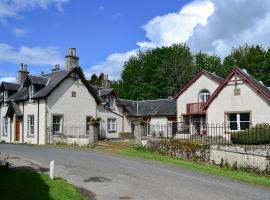 Marmion, Селкерк (рядом с городом Lilliesleaf)