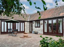 Daisy Cottage, Chipping Sodbury (рядом с городом Horton)