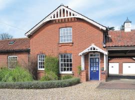 Coachman'S Cottage, West Runton (рядом с городом Aylmerton)