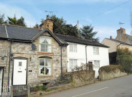 Annie'S Cottage, Llanrhaeadr-ym-Mochnant (рядом с городом Llanarmon-Mynydd-mawr)