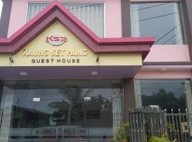 Kaung Sett Paing Guest House - Burmese Only, Myothit (рядом с регионом Manipur)