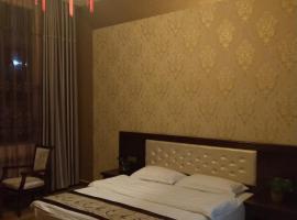Lijiang Sanyi International Airport Yixinxiang Hotel, Lijiang (Qihe yakınında)