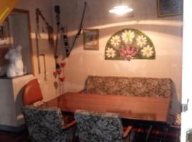 Myhouse, Натахтари