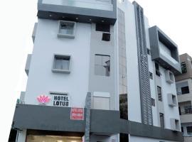 Hotel Lotus, Chandrapur (рядом с городом Durgāpur)