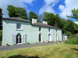Glandŵr : Yoga House Wales, Aberporth
