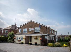 Holcombe Guest House, Barnetby le Wold (рядом с городом Wootton)