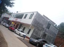 Nanxiong Leyi Hotel, Nanxiong