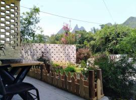 Yangshuo Sunshine Yard, Yangshuo (Gongcheng yakınında)