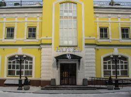 Grand Hotel, Orenburg