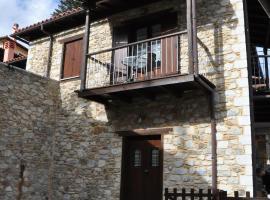 Apostolia's Small House, Anavrití (рядом с городом Faris)
