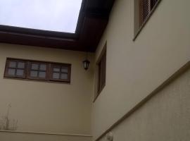 Espaço Bergamo
