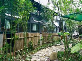Kentao Vintage Culutre Exquisite Guesthouse, Hongya (Liujiang yakınında)
