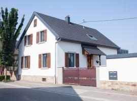 Gite Jehl GO10, Artolsheim (рядом с городом Hessenheim)