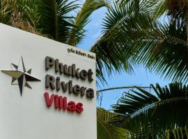 Phuket Riviera Villas, Nai Harn Beach