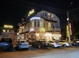 Отель Дали