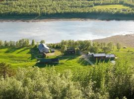 Seitala, Utsjoki (рядом с городом Nuvusskaidi)