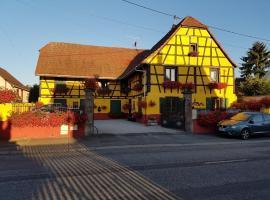Maison alsacienne à Andolsheim, Andolsheim (рядом с городом Logelheim)
