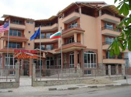 Спа Хотел Калифорния, Pavel Banya (Skobelevo yakınında)