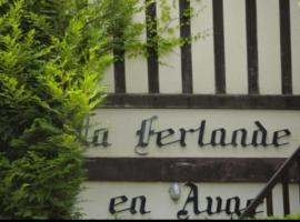 La Ferlande En Auge, Courtonne-la-Meurdrac (рядом с городом Cordebugle)