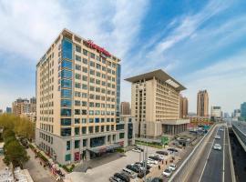 Hampton by Hilton Zhengzhou Jinshui