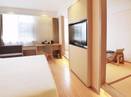Ya Qing Hotel