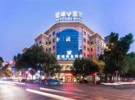 Regis Inn Hotel, Yiwu (Lipu yakınında)