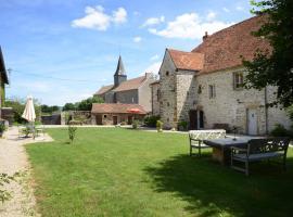 La Roserie, Thomirey (рядом с городом Thury)