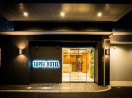 Super Hotel Fujinomiya, Fujinomiya (Inokashira yakınında)