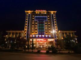 Harmonious Qianjin Hotel, Kaili (Baode yakınında)