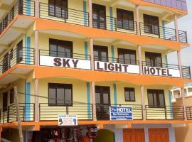 Skylight Hotel, Rukungiri (рядом с регионом Ruhaama)