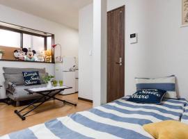 Apartment in Ota 103