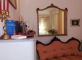 Residenza Rubbiani Fermata Rizzoli