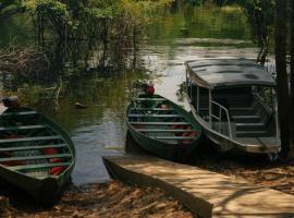Anaconda Amazon Island, Manaus (Colônia Paricatuba yakınında)
