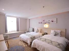 24H Elegant Hotel, Dongguan (Hongmei yakınında)