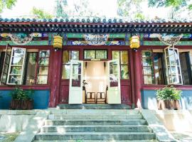 Tanzhe Temple Siheyuan Villa